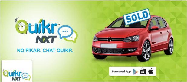 Quikr NXT online car classifieds