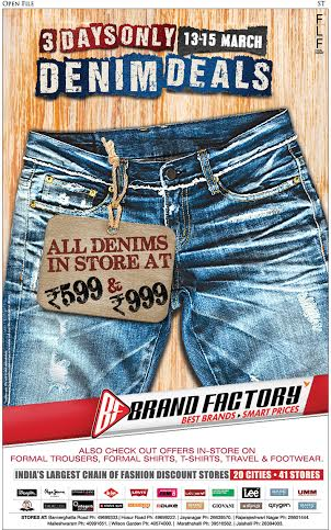 brand factory denim trends
