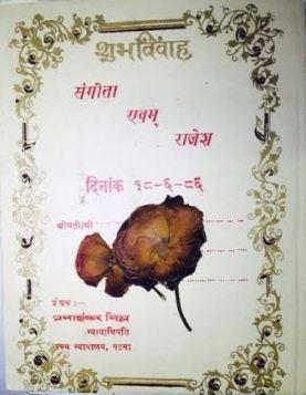 #LoveAndLaughter rose