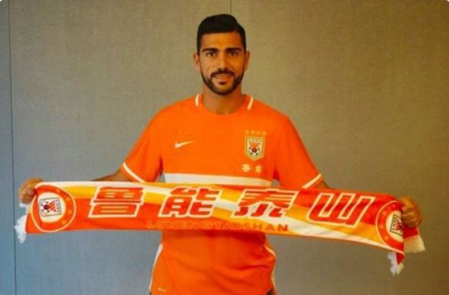 Graziano Pelle has joined Chinese Super League club Shandong Luneng