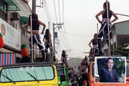 Image result for Son Of Shaper Taiwan Govt Official Hires 50 Strippers to Perform at His Father's Funeral (Photos)