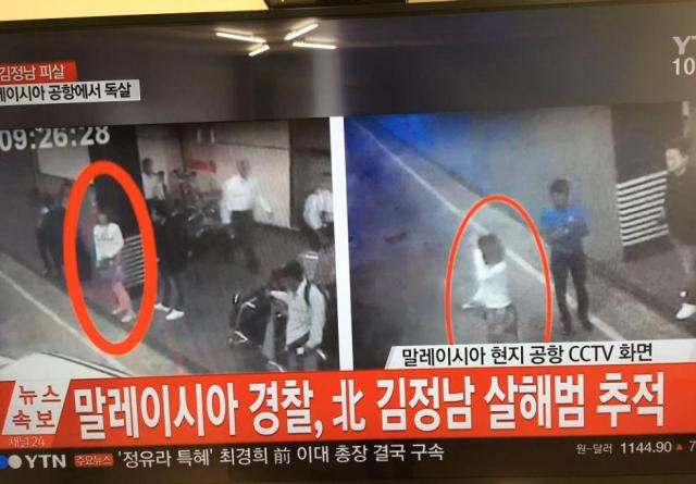 Cops released this CCTV footage of a woman they want to question