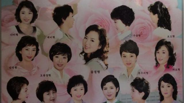 North Korea's barmy list of 15 state-approved hairstyles for men ...