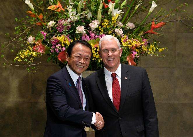 Comes as Mike Pence, who is in Japan to discuss North Korea, says his country's patience has run out
