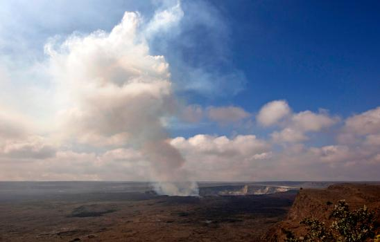 Adonis was found on the volcano in Hawaii National Park on Sunday – file picture shows volcanic gas rising from the lava lake in Kilauea's Halemaumau Crater