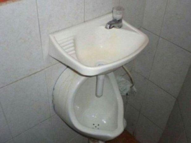 Este híbrido hundimiento-urinario promete acelerar los viajes al baño