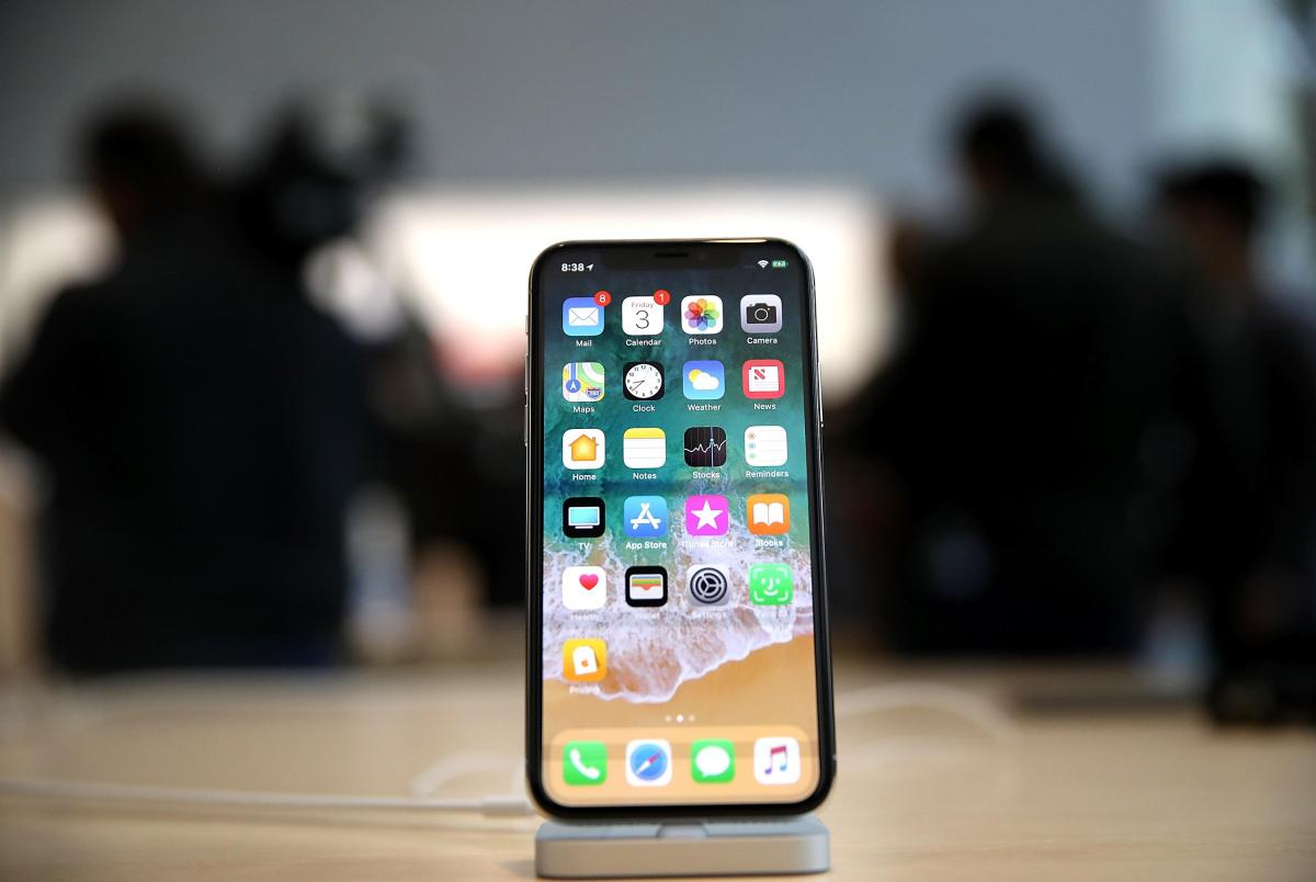 Apple announced the iPhone X on September 12, 2017 at the new Steve Jobs Theatre