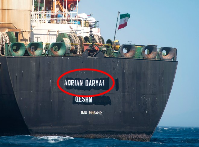 The ship will sail under a new name after this image shows how Adrian Darya 1 was painted over Grace 1