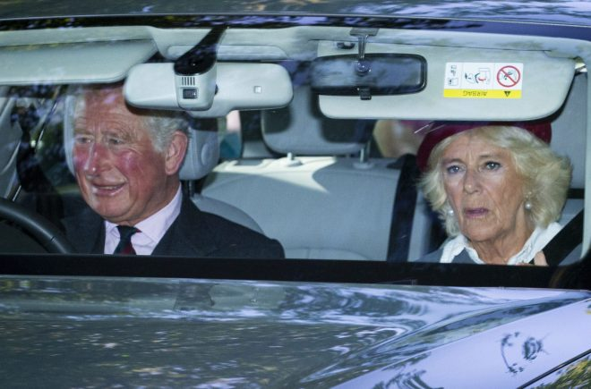 Prince Charles and Camilla were also in attendance