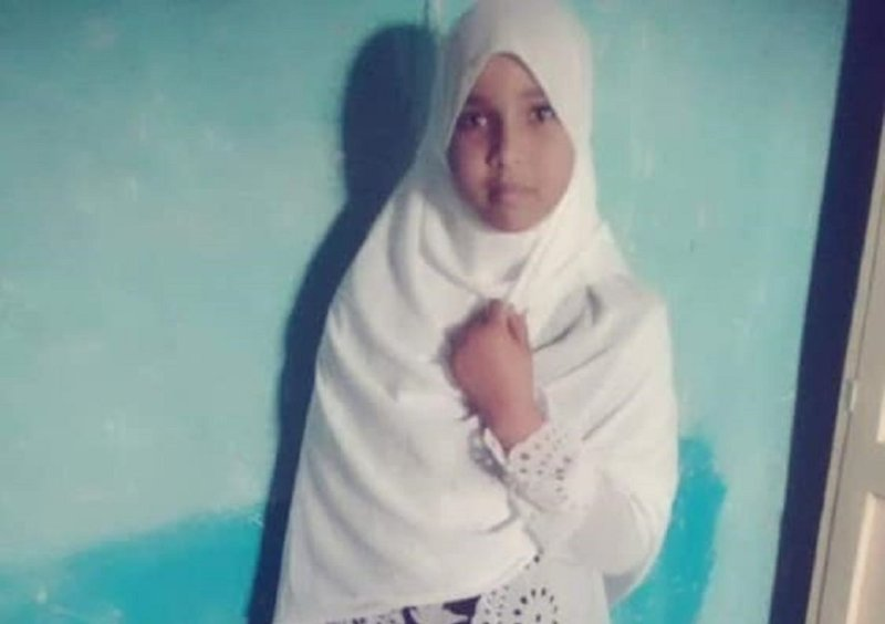 Aisha Ilyes Aden was brutally murdered after being abducted