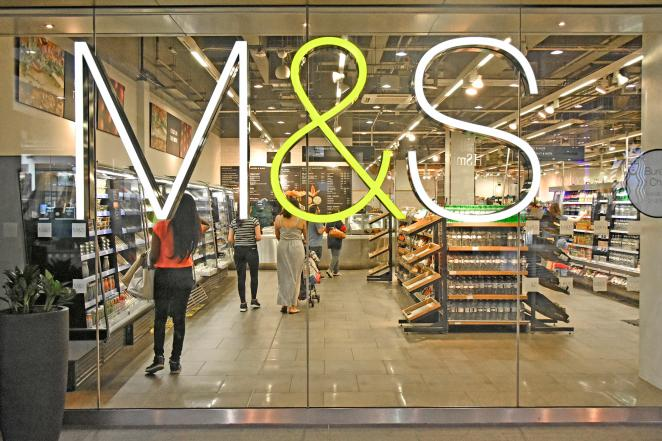 M&S is one of few shopping chains not to reduce hours during the coronavirus lockdown.