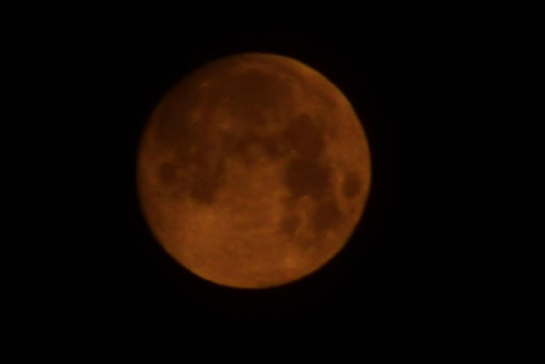 The Strawberry Moon visible in Pakistan