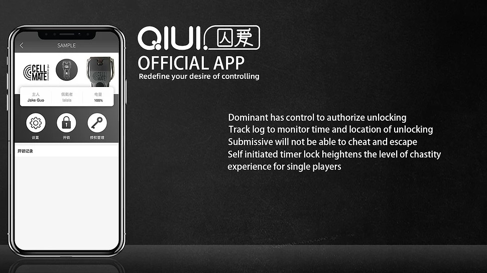 The flaw found was linked to the smartphone app that connects to the Qiui Cellmate
