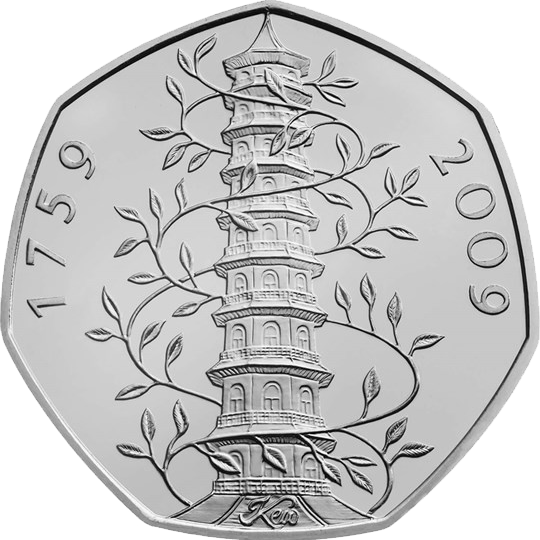The Kew Gardens 50p remains the most valuable coin