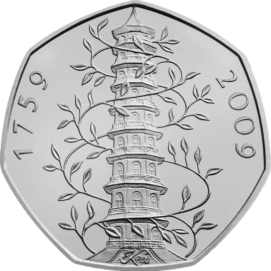 The Kew Garden 50p is the rarest coin at the moment - and it can go for over £700