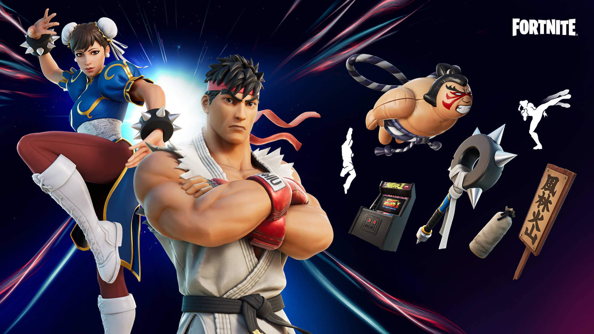 Fortnite's Street Fighter update is available right now