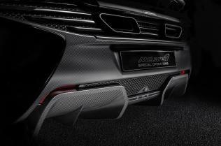 McLaren MSO Defined carbon fiber parts-5