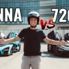 McLaren Senna vs 720S-Nico Rosberg