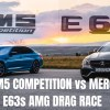 BMW M5 Competition vs Mercedes-AMG E63S