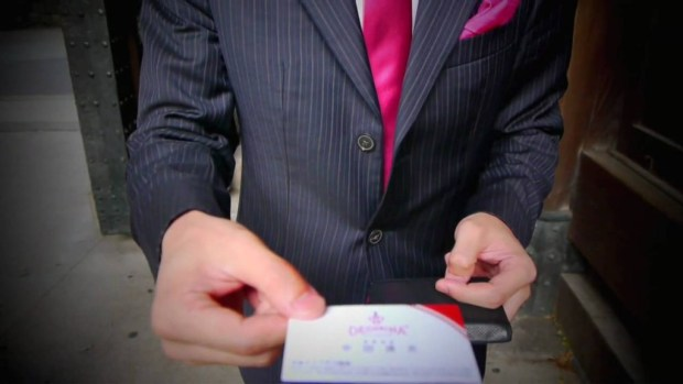 Afbeelding via Japan Travel TV.
