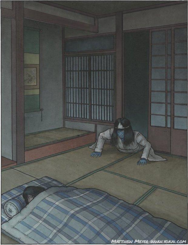De Shiryou. Image via Yokai