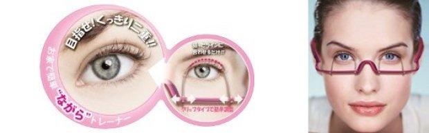 eyelid-trainer-2