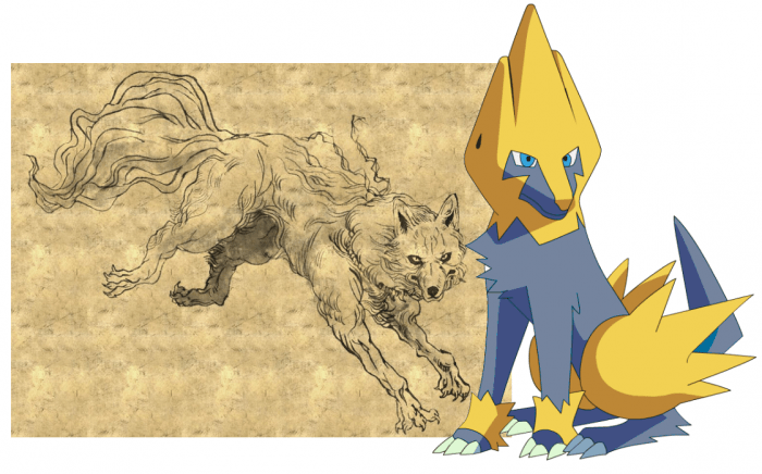 Manectric2