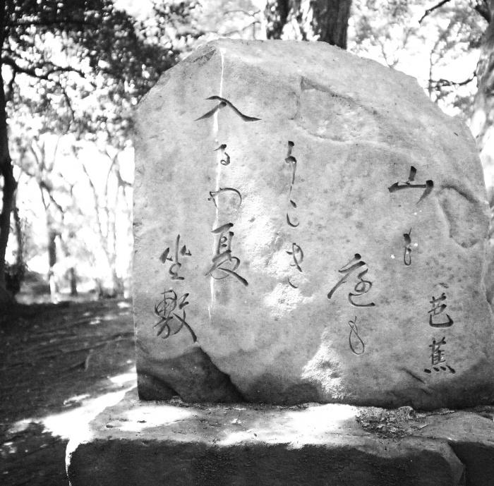 Gedicht over de dood. Gegraveerd in steen. Via Think.