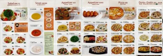 """Menukaart van Saizeriya, een populair """"Italiaans"""" Yoshoku restaurant."""