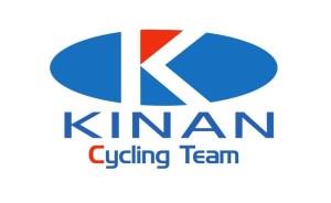キナンサイクリングチームマーク