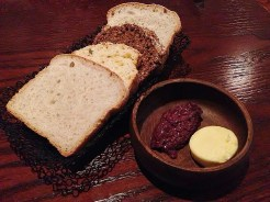 Bread Selection in Thyme