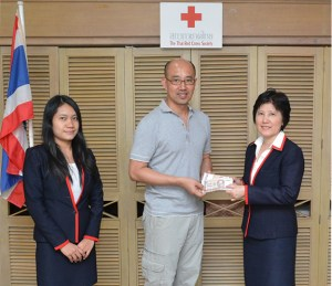 saba thai red cross