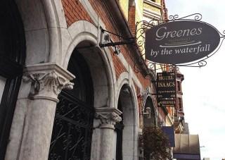 greenes-entrance-2