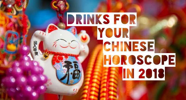 chinese new year drinks 2018