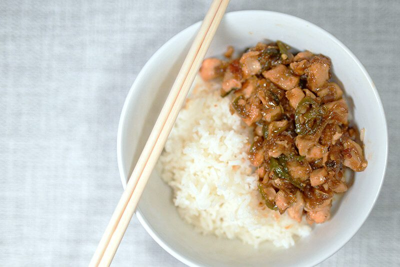 Charles Phan Lemongrass Chicken