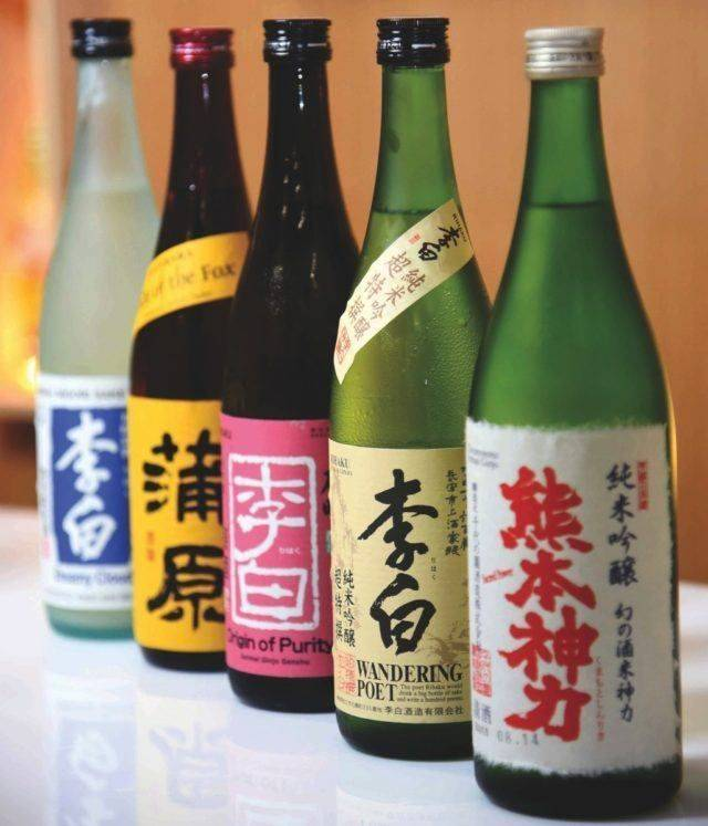Taste of Japan Beer