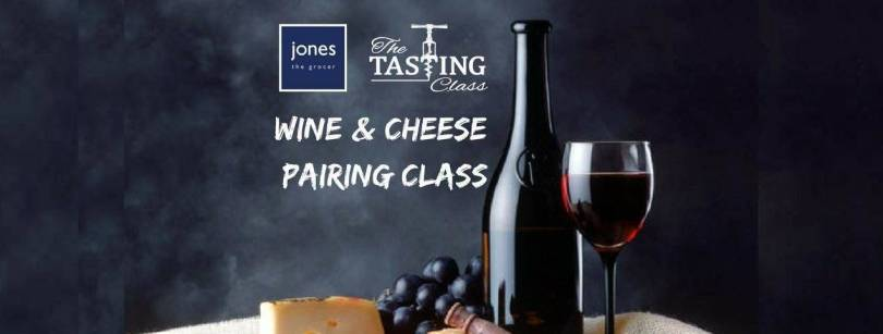 Wine & Cheese Pairing Event