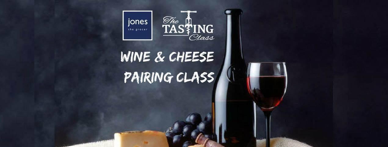 Wine Cheese Pairing Event