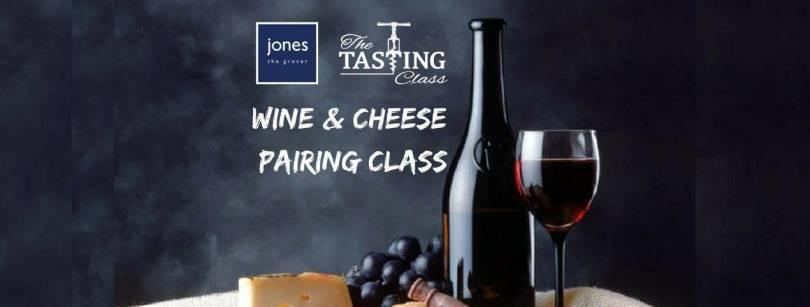 Wine & Cheese Pairing Event