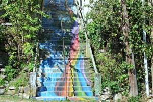 Rainbow-Staircase