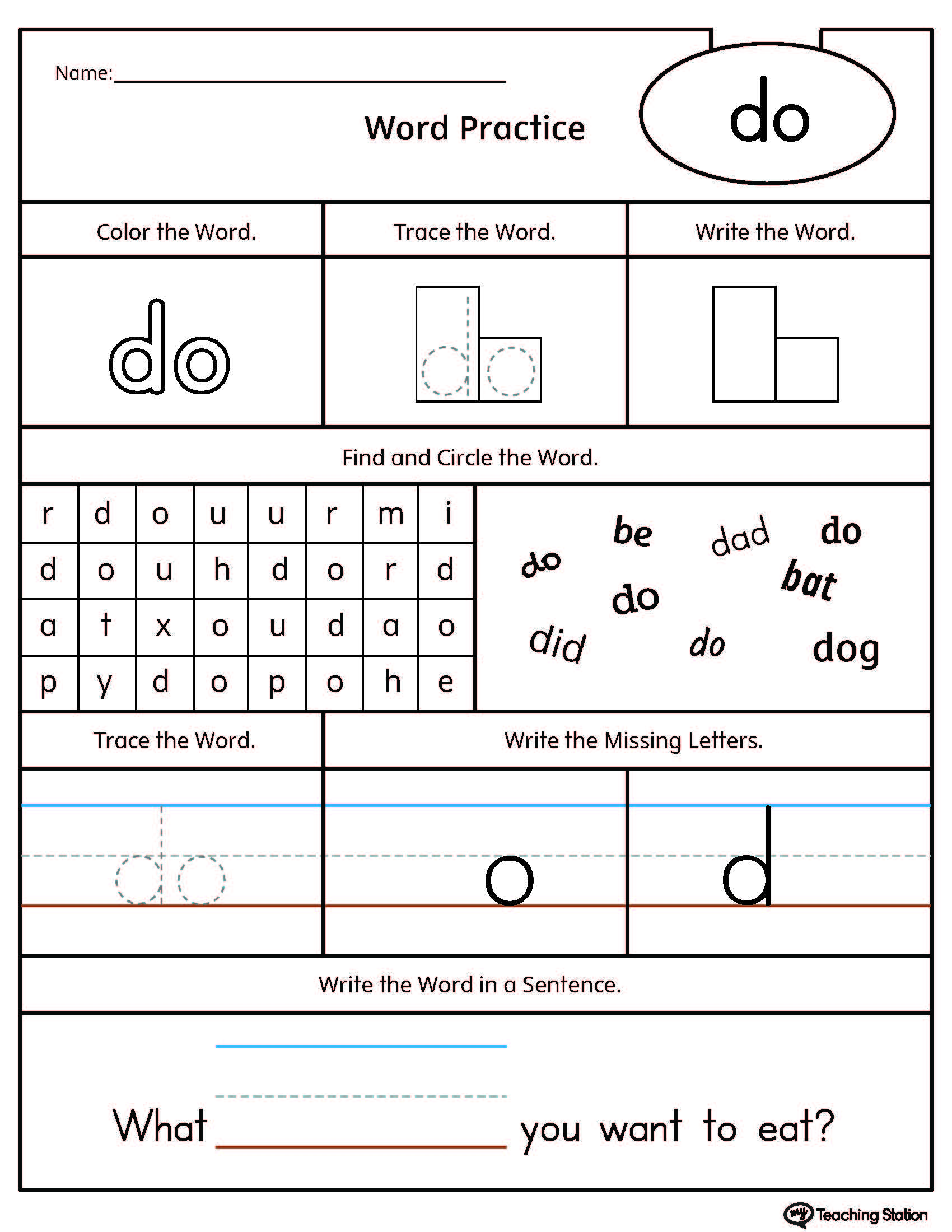 High Frequency Word Do Printable Worksheet