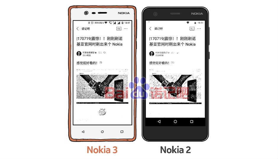 Nokia 5 offline-only sales to begin on Independence Day