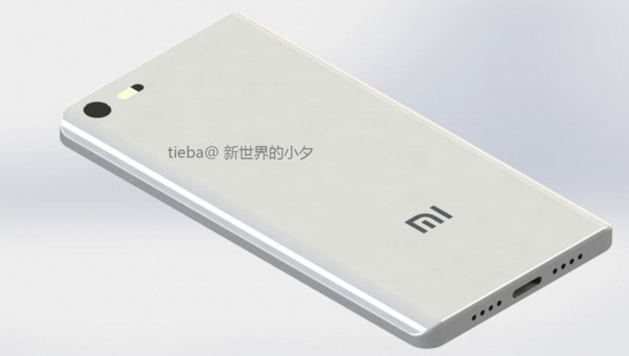 Xiaomi Mi 6C with in-house Surge S2 chipset leaked