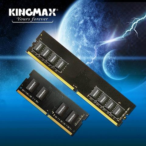 DDR4 (2)