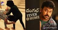 Dangal-fever-@ chiranjeevihome