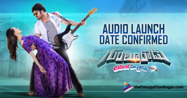 Chief Guests Confirmed For Gunturodu Audio Launch