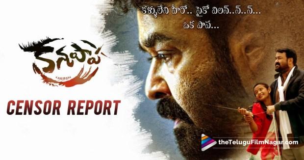 Kanupapa Movie Censor Report