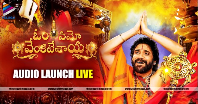 Om Namo Venkatesaya Audio.Om Namo Venkatesaya Audio songs