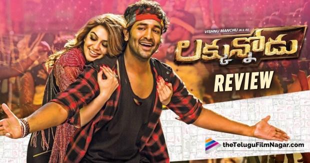 Luckunnodu Movie Review, Luckunnodu Telugu Movie Review,