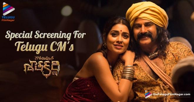 Gautamiputra Satakarni,Gautami Putra Satakarni Special Screening for Telugu CM's